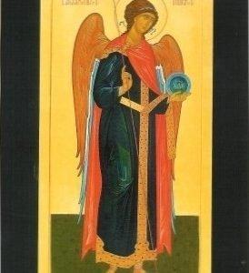 Pyhä Ylienkeli Mikael