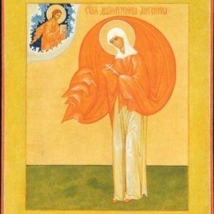 Pyhä suurmarttyyri Antonina