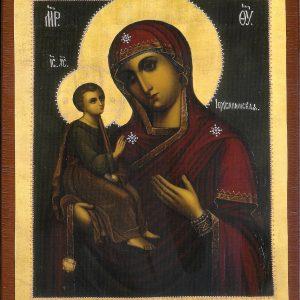 Jerusalemin Jumalanäidin ikoni