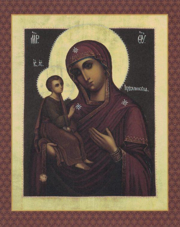 Jumalanäidin Jerusalemilainen ikoni adressi